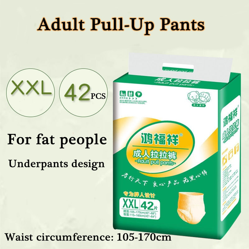 42Pcs Of Adult Pull-Up Pants Extra-Large XXL Diapers For The Elderly Side Leakage Prevention High-Elastic Care Products Safety