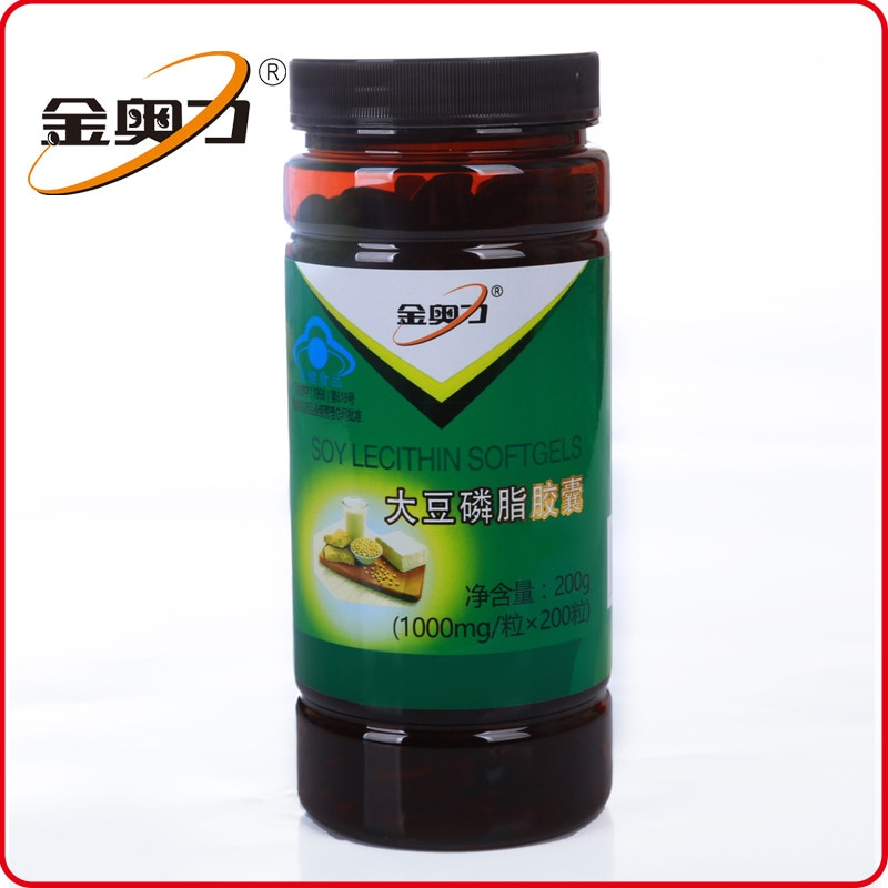 Jinaoli Brand Soybean Phospholipid Capsule 200 Concentrated Lecithin Oral Health Food for Middle-aged and Elderly People Cfda
