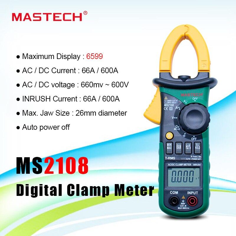 Цифровой Мультиметр MASTECH MS2108, мультиметр с током 6600 отсчетов, измеритель емкости переменного тока, постоянного тока
