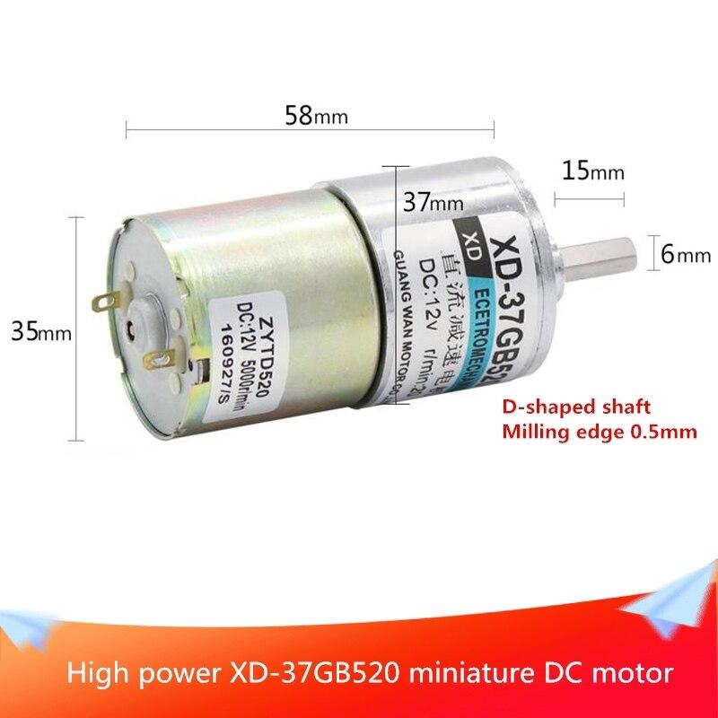 Официальный 12 В Высокая мощность XD-37GB52