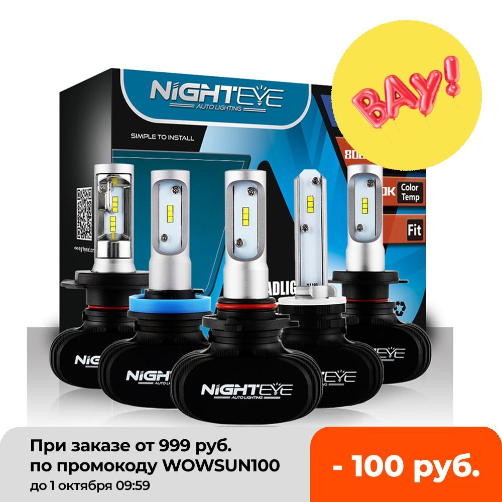 Nighteye-مصباح ضباب للسيارة Led ، H4 H7 H8 H9 H11 8000LM 50W 6500K ، مصباح ضباب أبيض ، 9005 HB3 9006 HB4
