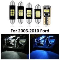 10 pcs car white interior led light bulbs package for ford explorer 2006 2007 2008 2009 2010 map dome license lamp light styling