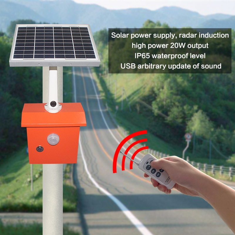 JRTYN001Outdoor 20W Power Supply Microwave Induction Solar Alarm System for Forest Alarm enlarge