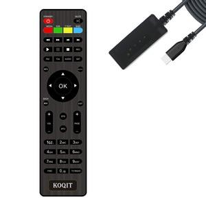 Сменный спутниковый ТВ-приемник koqit, дополнительный пульт дистанционного управления, контроллер/ИК светодиодный дисплей подходит для ТВ-приставки koqit k1/u2, телевизионный приемник