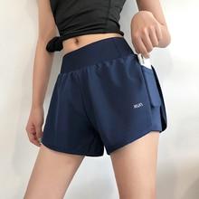 2021 Summer Sports Shorts Women's Fitness Shorts Loose Yoga Running Casual Workout Shorts  Women Bottoms  Pockets