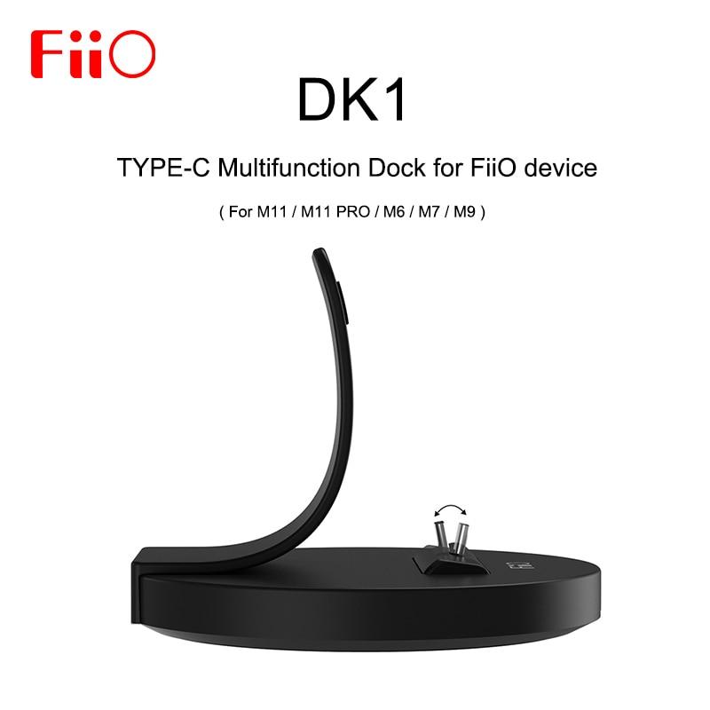 Fiio DK1 TYPE-C متعددة الوظائف حوض ل تنطبق على M11/M11 برو/M6/M7/M9