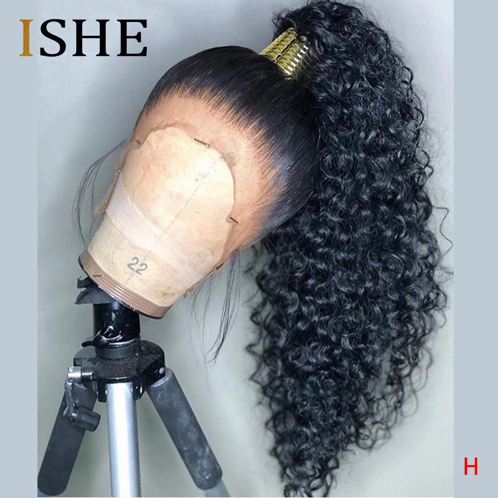 شعر مستعار بيرو طبيعي ، شعر ريمي طبيعي ، مجعد ، طويل ، ابيض ، مع غطاء دانتيل شفاف عالي الدقة ، 360