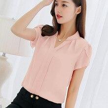 Camicie da donna alla Moda coreana camicia da donna in Chiffon manica corta elegante Office Lady scollo a V camicetta bianca camicie Blusas Mujer De Moda