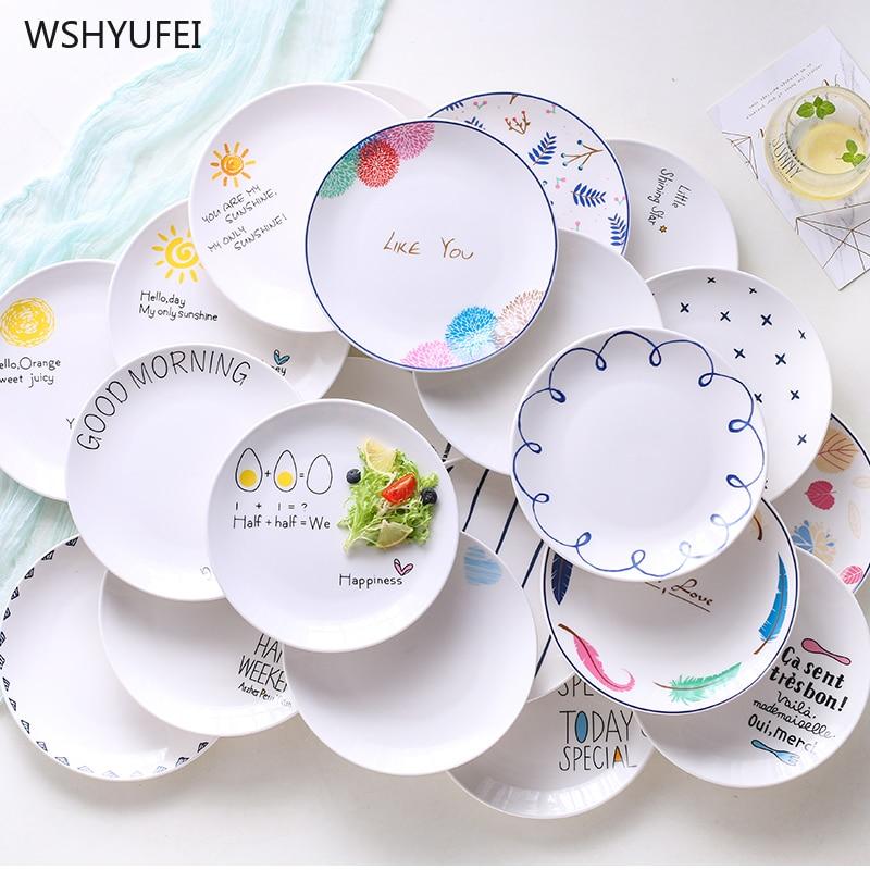 Plato decorativo de almacenamiento de pasta de filete occidental para pastel de fruta plato de desayuno de cocina creativa de cerámica de marketing directo