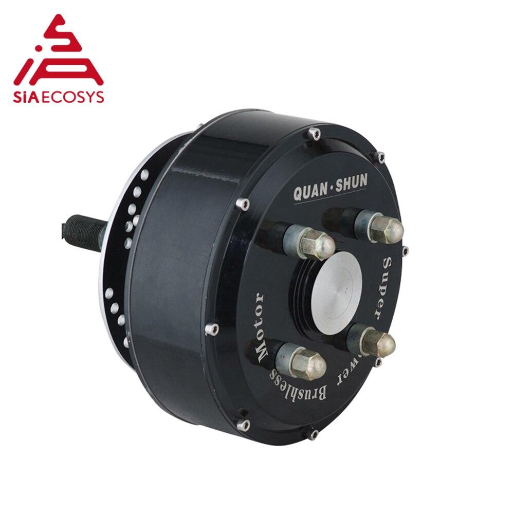 QS Motor e-car motor 1500W 205 45H V1 type BLDC brushless hub motor single shaft hub motor for electric car and golf car