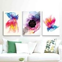 Peinture a lhuile abstraite  fleur lumineuse  peinture murale  toile dart  salon  couloir  bureau  decoration murale de la maison