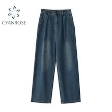 Woman Jeans Streetwear Vintage High Waist Pant Wide Leg Denim Trouser Quality 2021 New Autumn Fashio