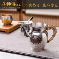 joe teacher manual fair silver pot of 999 sterling silver cup teapot filter device and a cup of tea kungfu tea set home