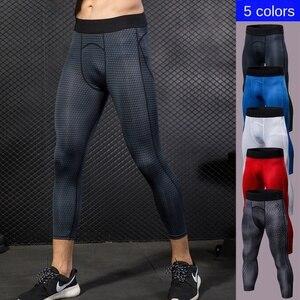 Men's Pro Cropped Pants Volumetric Printing Fitness Sports Running Wish Quick-Drying Elastic Tight 7 Pants 4020