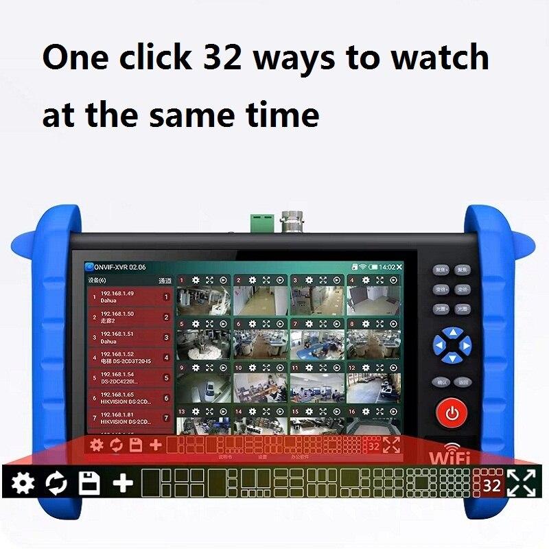 HD1920*1200 IPS H.265 4K 8MP  Camera  ONVIF WIFI POE 12V 24V 48V WIFI /AHD/TVI/CVI/CVBS HDMI IN Optional Security CCTV Tester enlarge