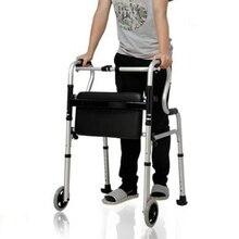 Les personnes âgées handicapées en alliage daluminium pliant étape aide ligne dispositif pour aider à mettre en œuvre la tige de béquille quatre pieds obtenu auxiliaire walke