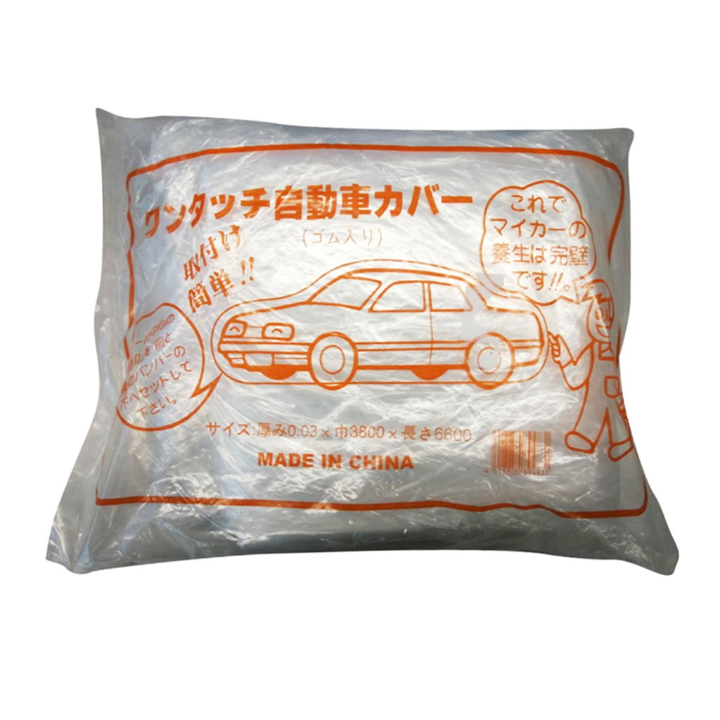 Temporary Disposable Car Cover Protection Car SUV Body Cover Waterproof