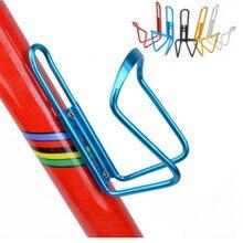 1 pièces en alliage daluminium vélo cyclisme vélo boisson bouteille deau support de support étagères pour vélo pliant Cage VTT accessoires