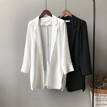 CMAZ Chic Blazer Office Lady Fashion 2021 Oversized chiffon Pure color single-breasted Long Jackets