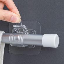 2pcs supporto per asta per tenda regolabile senza chiodi ganci per morsetti supporti per staffa per asta tenda da parete adesiva Clip fissa gancio per appendiabiti