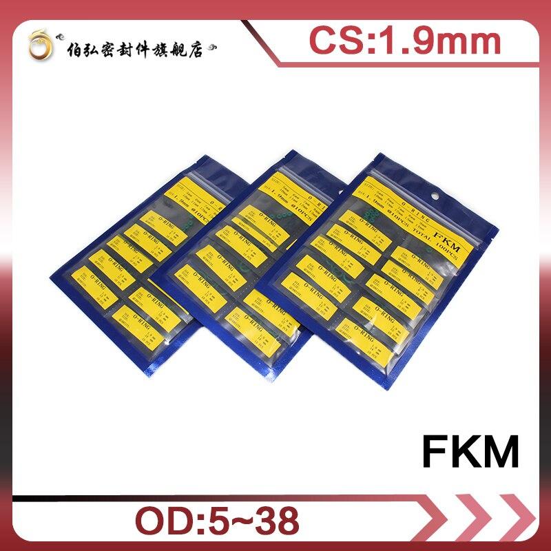 CS1.9mm OD5/6/7/8/9/10/11/12/13/14/15/16/17/18/19/20/21/22/23/24/25/26/27/28/29/30/31/32/33/34/35/36/37/38*1,9 мм FKM уплотнительное кольцо