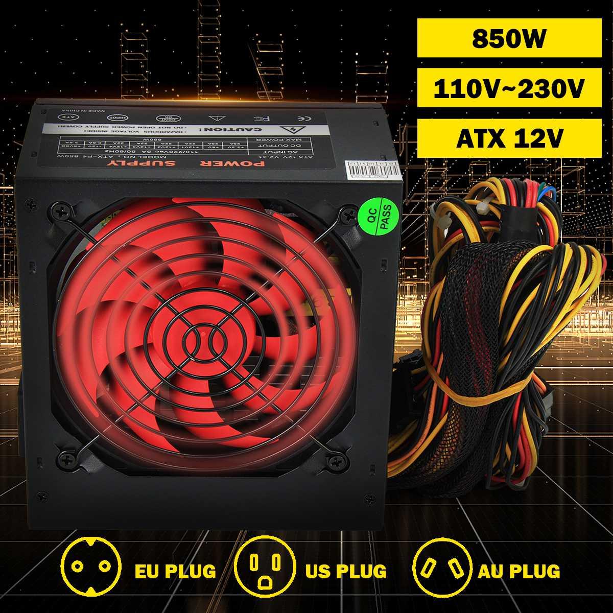 850W ATX 12V  Computer PC Power Supply 12CM Fan 20+4PIN Active PFC 110V-230V For Intel AMD Computer