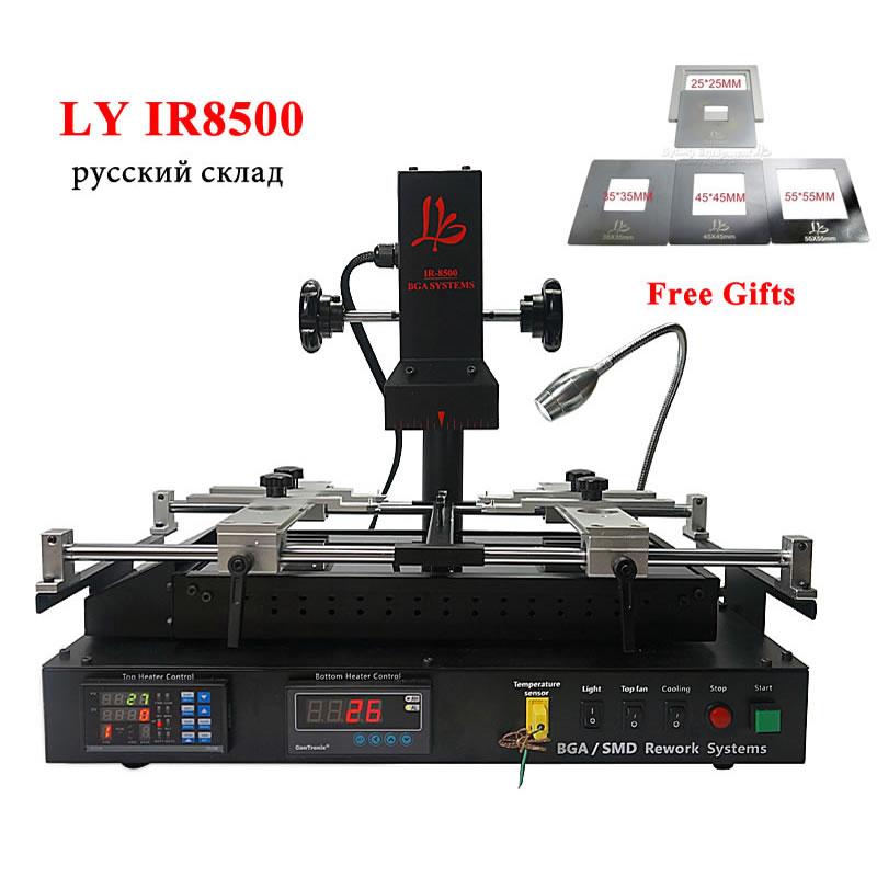 LY ir8500 bga-آلة إعادة العمل بالأشعة تحت الحمراء ، مجموعة أدوات اللحام ، لإصلاح xbox ps3 ps4 ، لوحة الألعاب ، الكمبيوتر المحمول