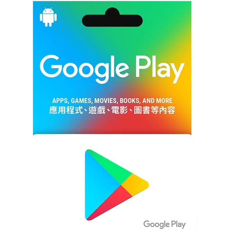google-play-tarjeta-de-regalo-5-usd