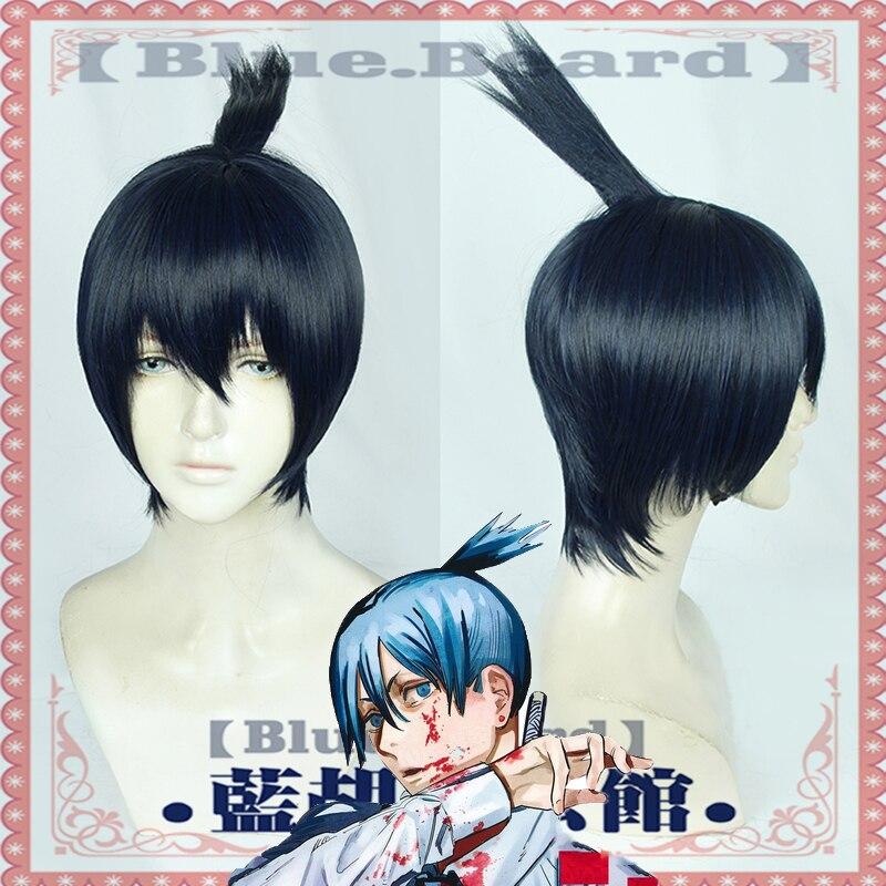 بالمنشار رجل هاياكاوا آكي شعر مستعار تأثيري أزرق أسود قصير شعر مستعار اصطناعي هالوين لعب دور زي الباروكات