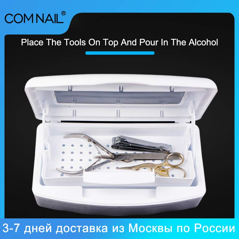 Nail Sterilizer Box Storage Boxes And Bins Alcohol Sterilizer Box White Disinfection Cabinet For Nail Art Tools Portable