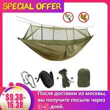 Acampamento/rede de jardim com mosquiteiro mobília exterior 1-2 pessoa portátil pendurado cama força parachute tecido sono balanço