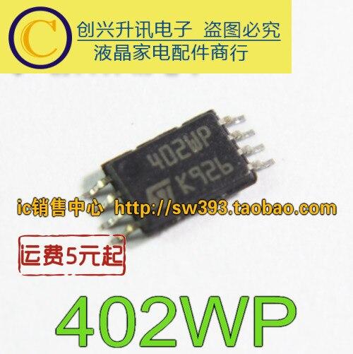 5-шт-402wp-2402wp-msop-8