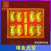 get rich gold ingot ancestor money burns sacrifice blessing money fake banknotes origina billet decoration crafts ek50jzb