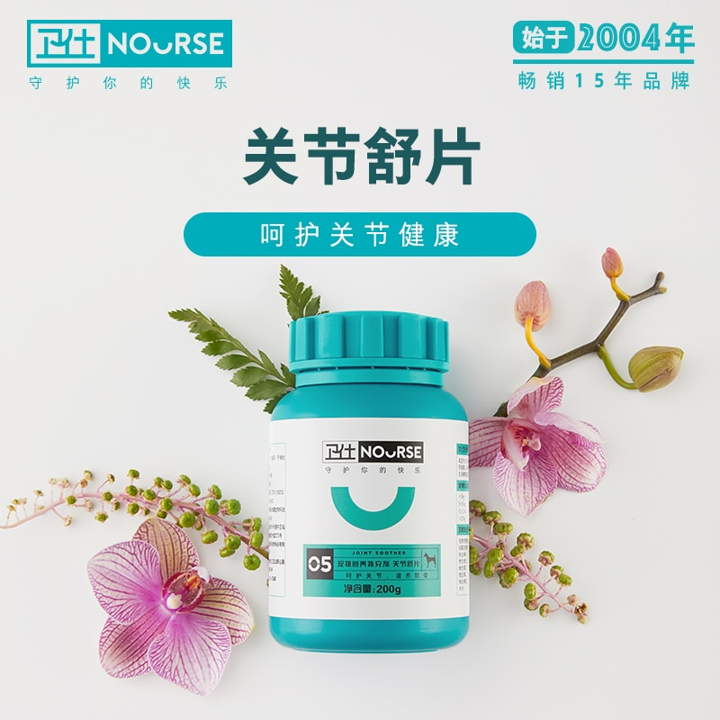 Nours articulates 160 pieces of dog Health chondroitin articulates Health Teddy articulates Pet dog articulates Bone health prod nours joint shu 160 tablets of dog dog joint health teddy joint health kang chondroitin pet joint bone health products for dogs