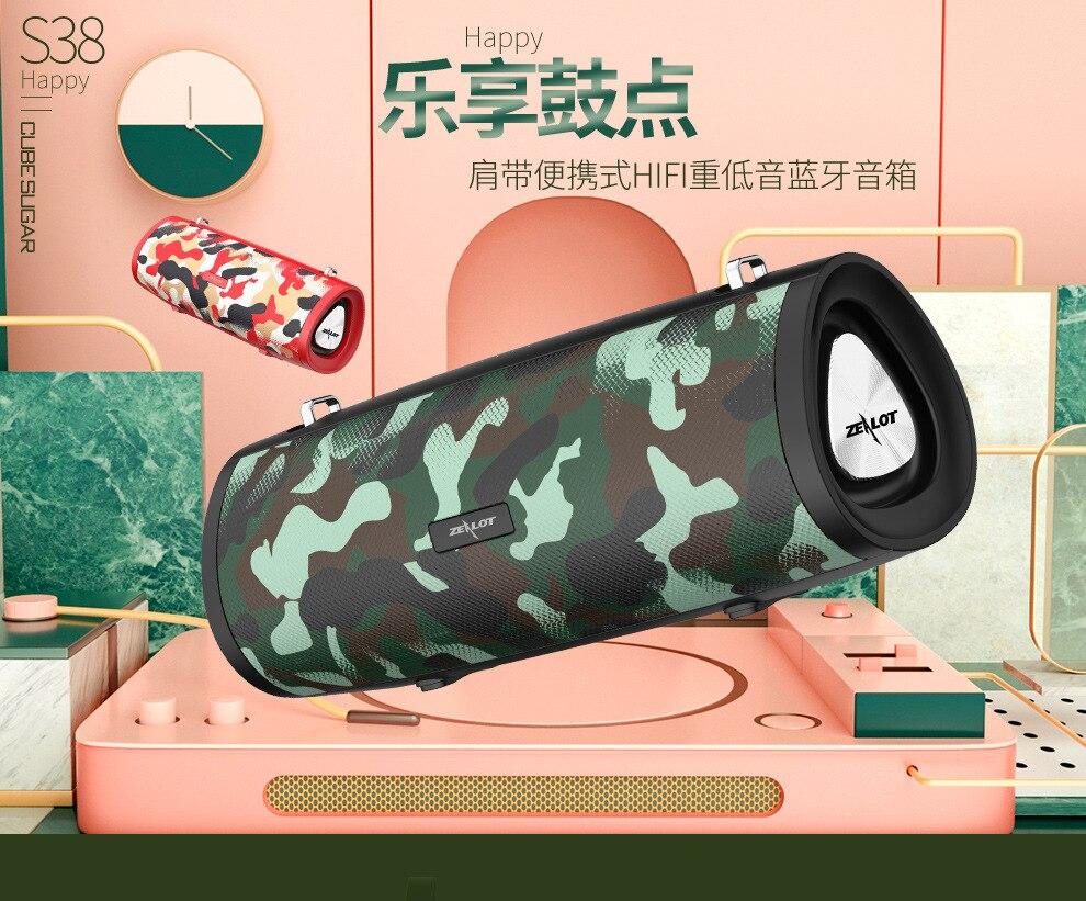 Vogue-Altavoz portátil S38 con Bluetooth, barra De sonido con Subwoofer
