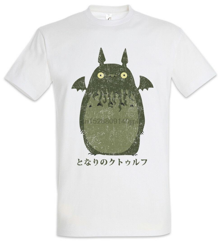 Cthulhu Xv T-Shirt Wars Horror Arkham H. P. Miskatonic Lovecraft Dunwich