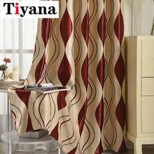 Rideau géométrique rayé de qualité Europe   Élégant rideau pour porte salon chambre à coucher cuisine fenêtre panneau de draperies P390X