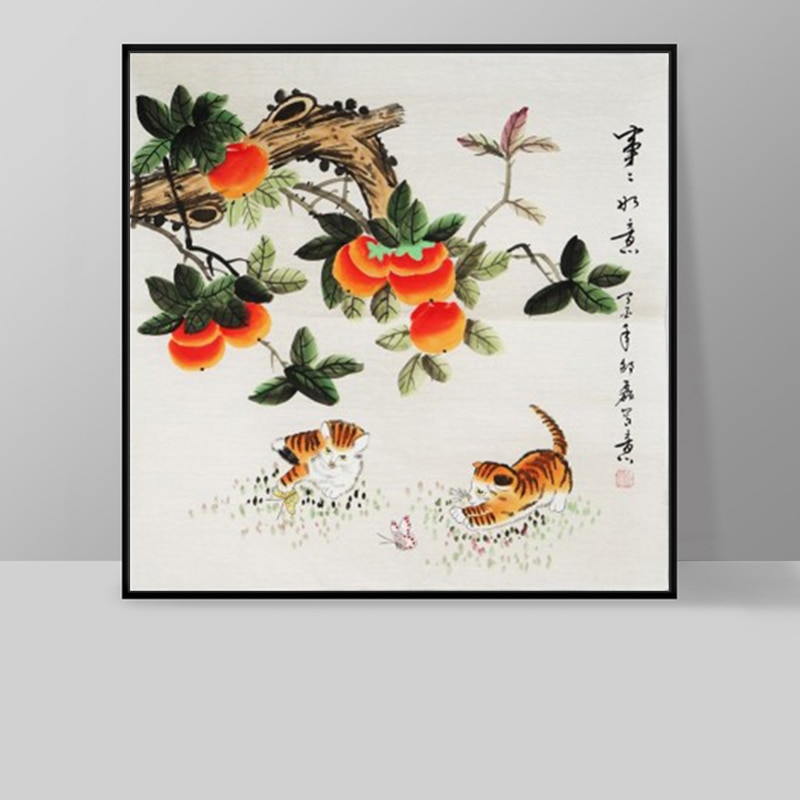 Diy Diamond Embroidery Mosaic Painting Cross Stitch,Full, Chinese Style Persimmon Means Everything Goes Well Home Decorative Gif