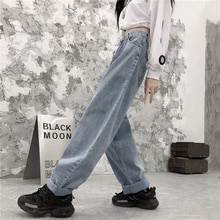 Yans 2021 Autumn Korean Ins Washed Jeans Loose Casual Straight Pants High Waist Trousers for Men and