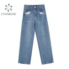 Women Jean Streetwear Quality Pants High Waist Pockets Trousers 2021Spring Autumn Elastic Wide Vinta