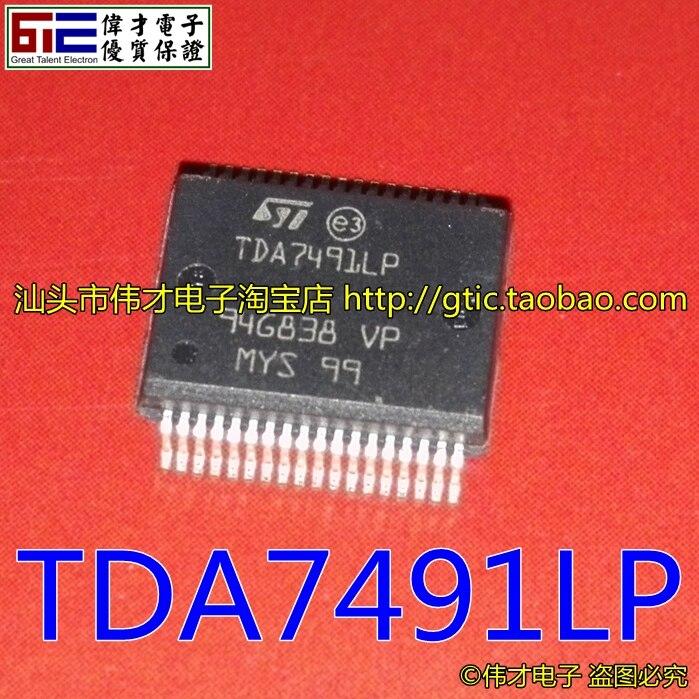 Novo ic tda7491lp ic