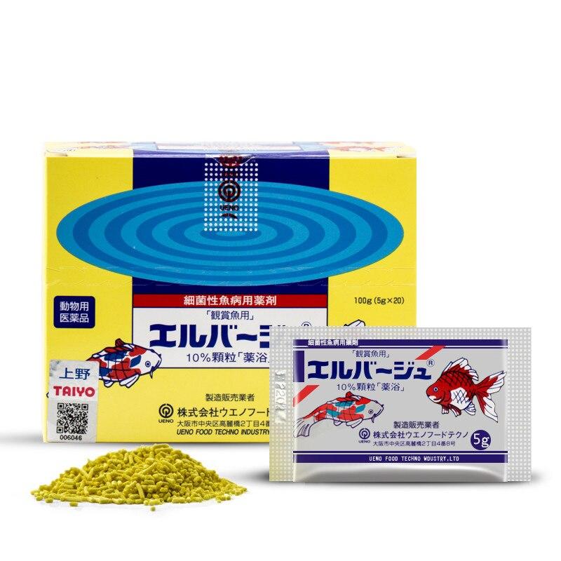 Polvo amarillo acuario pez tropical tratamiento de la enfermedad polvo amarillo sick medicina mata bacteriana soluble en agua Japón
