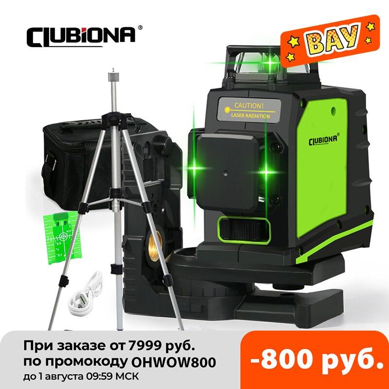 Clubiona-مستوى ليزر ثلاثي الأبعاد ذاتي الاستواء حاصل على شهادة CE مع صمام ثنائي ليزر ، علامة تجارية ألمانية ، ضوء أخضر قوي للغاية ، 360 درجة