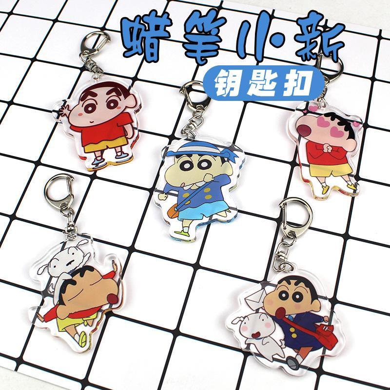 Crayon shin-chan klucz anime łańcuch akrylowe kształty brelok śliczny brelok zabawka brelok urodziny prezenty