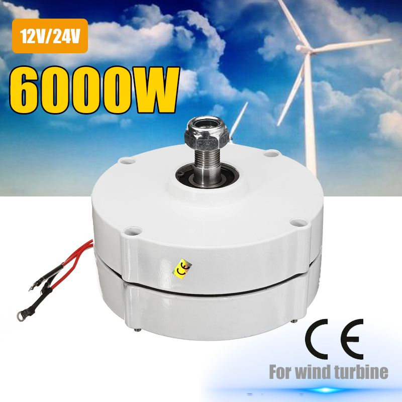 6000W 12V 24V Wind Turbine Generator Motor For DIY Wind Turbine Blade Controller 3 Phase Current PMSG Generator Alternator Motor