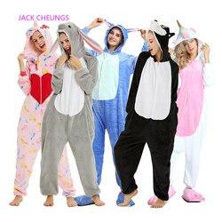 Pijama de flanela unissex, pijama de animais, unicórnio, stitch kigurumi, para homens e mulheres