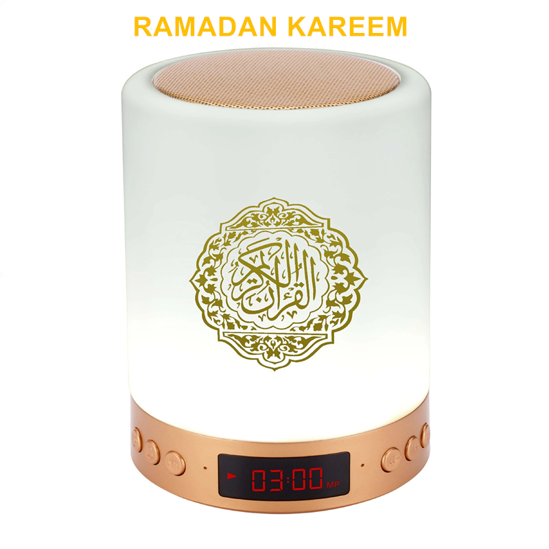 Islamic Portable Quran Speaker Wireless LED Night Light Koran Lamp With AZAN Clock Mp3 Player Muslim Gift Veilleuse Coranique