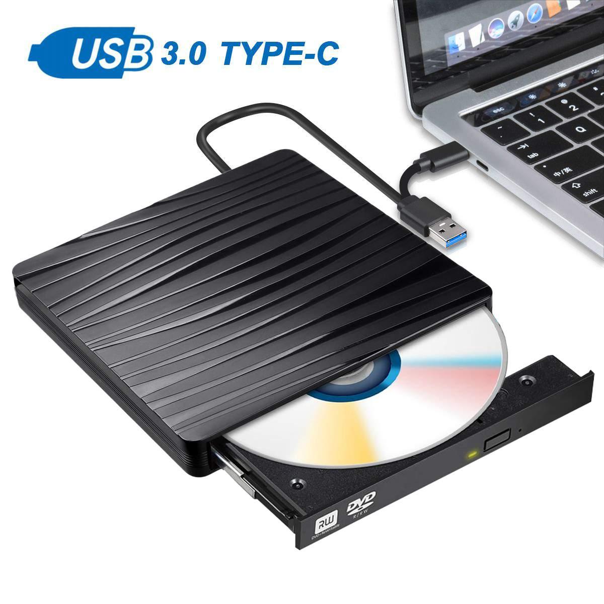 الخارجية DVD محرك الأقراص الضوئية USB 3.0 نوع-C CD ROM لاعب CD-RW الموقد الكاتب قارئ مسجل Portatil لأجهزة الكمبيوتر المحمول ويندوز PC