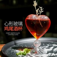 net a go new japanese style qing bar love cocktail glass molecular smoky creative heart shaped high footed