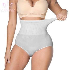 LANFEI Butt Lifter Body Shaper Panties Underwear Women High Waist Seamless Booty Enhancer Briefs Belly Control Trimmer Shapewear